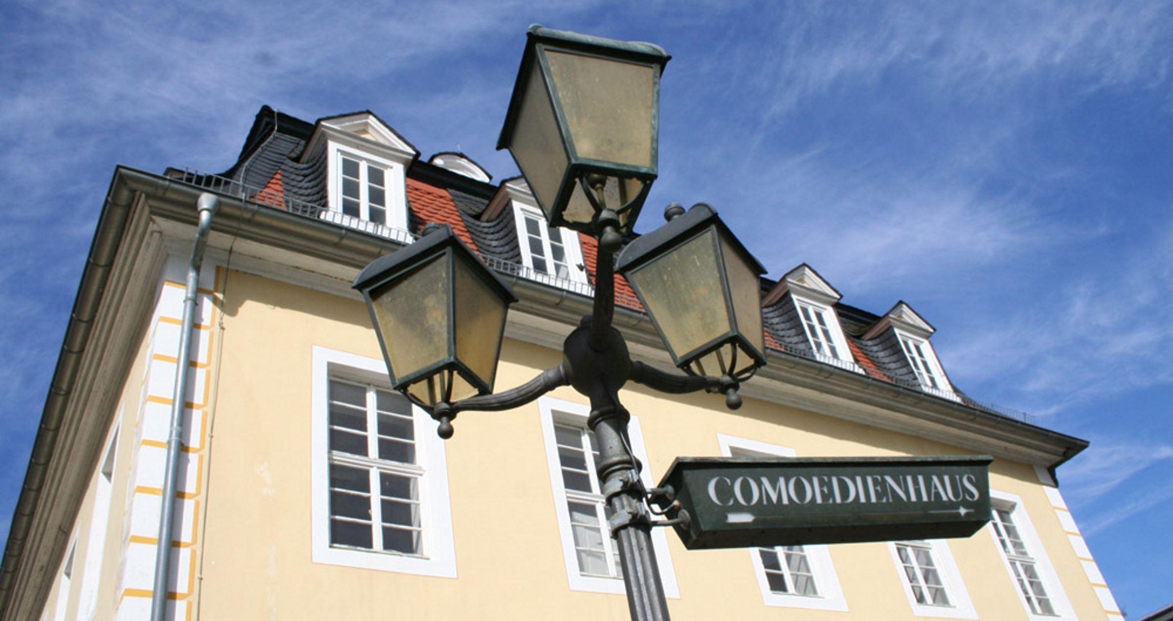 Comoedienhaus Laterne