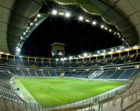 Commerzbank Arena Rasen