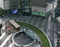 Sony Center 5